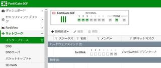 ハードウェアスイッチ4.jpg