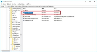 IP変更3.jpg
