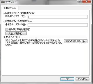 ワードパスワード