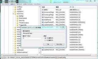 NTPサーバ