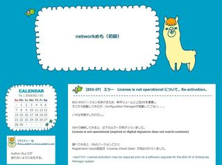 networkめも(初級)