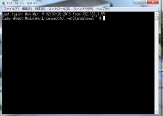 F5 BIG-IP SSH