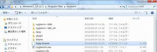 F5 BIG-IP CLI License