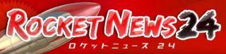 Rocket News24