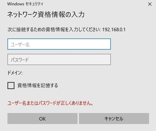 windowssecurity.jpg